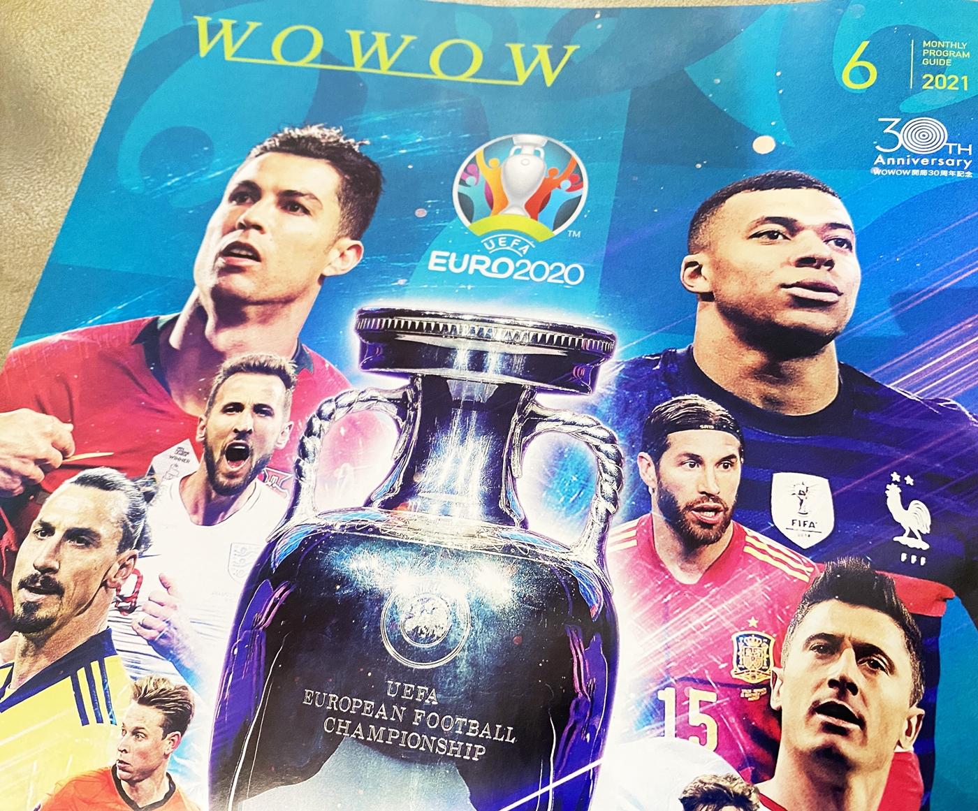 WOWOWのEURO2020(ユーロ2020)の特集会員向け冊子
