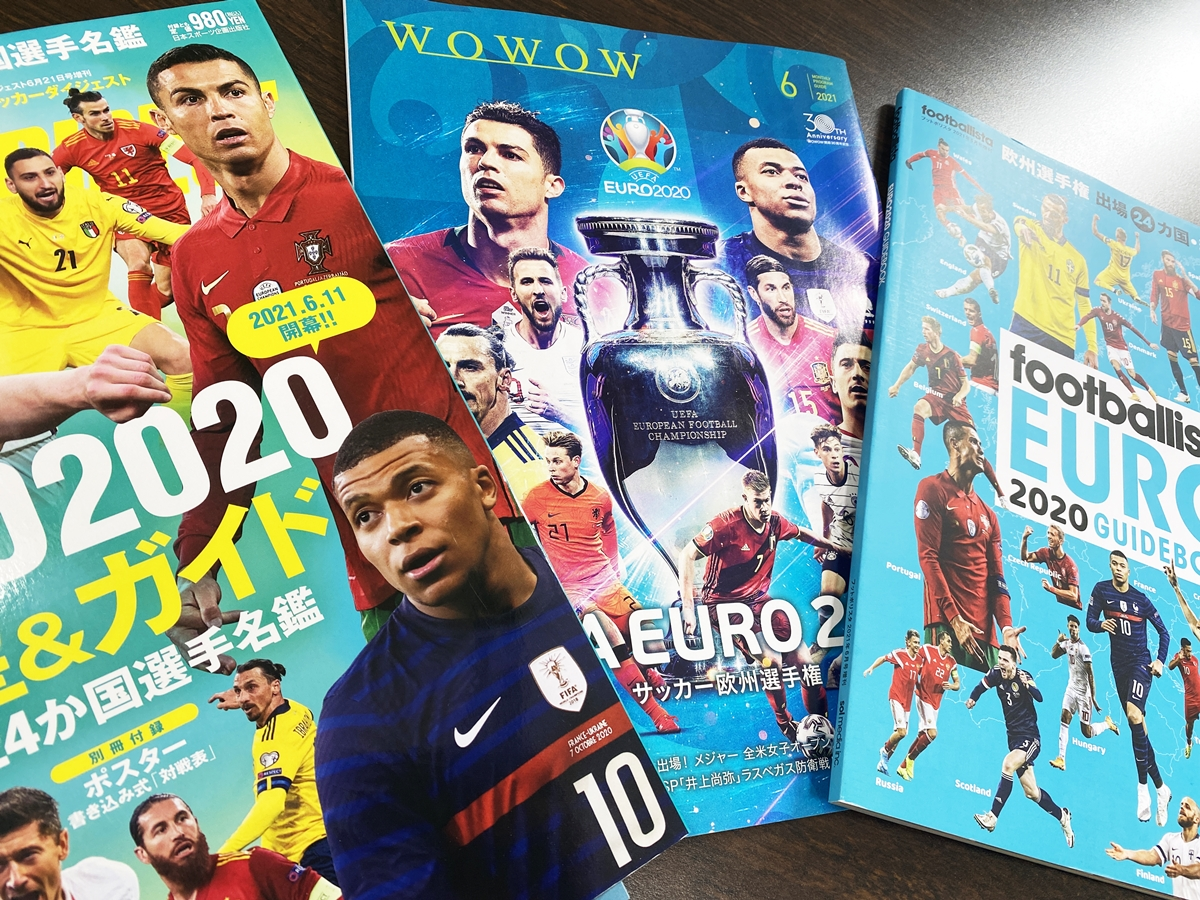 euro2020の書籍・雑誌